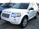 Pre-Owned Land Rover LR2